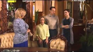 Сериал Сашка 84 серия (2014) смотреть онлайн