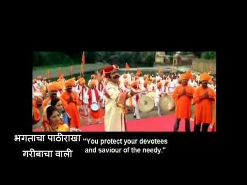 Full Morya Morya Ganapati Bhajan Uladhal (2008) lyrics in Devanagari Marathi English translations