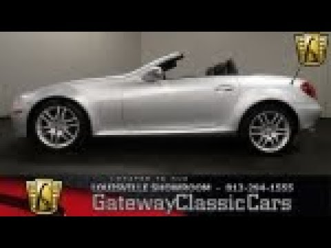 2009 Mercedes Benz SLK 300 - Louisville - Stock #1731