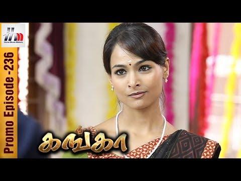 Ganga Tamil Serial | Episode 236 Promo | 7...