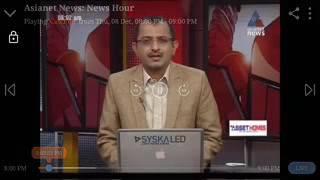 Asianet News Reader Vinu speaking against Ktu students!CYBER ATTACK