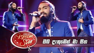 Udith Menaka | Oba Dakumen Ma Sitha (ඔබ දැකුමෙන් මා සිත ) | Dream Star Season 10 Thumbnail