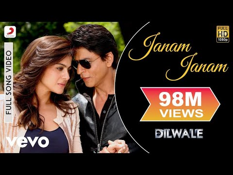 Janam Janam Lyrics from movie Dilwale (2015) | Hindi Lyrics