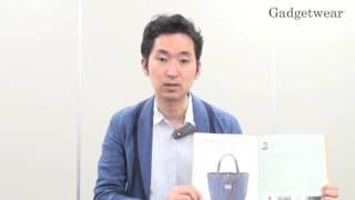 【日経デザイン #77】長く続くブランドの秘密「一澤信三郎帆布」
