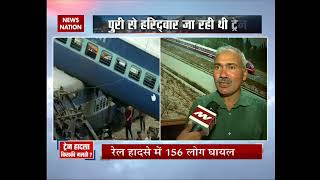 Who can be held responsible for Utkal Express accident in Muzaffarnagar?