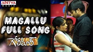 Golimaar movie songs