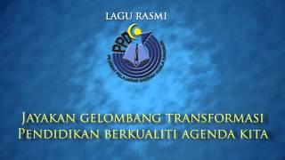 Lagu PPD Kuala Kangsar