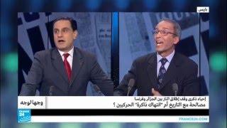 """إحياء ذكرى اتفاق وقف إطلاق النار في الجزائر: مصالحة مع التاريخ أم """"انتهاك لذاكرة"""" الحركيين؟"""
