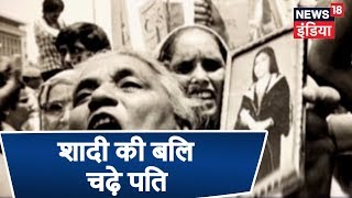 498a-martyrs-of-marriage-news18-india