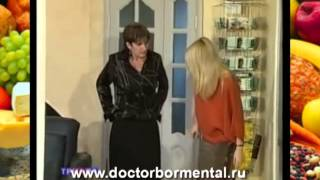 быстрое похудение в  Новосибирске , професиональный врач о вопросе быстрое похудение