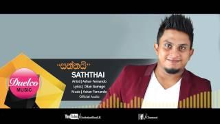 saththai-man-pathanawa-2