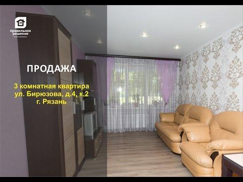 3-х комнатная квартира в Рязани с ремонтом за 2,5 млн.