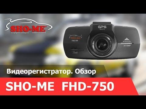 Сигнатурный видеорегистратор Sho-Me Combo Smart радар-детектор