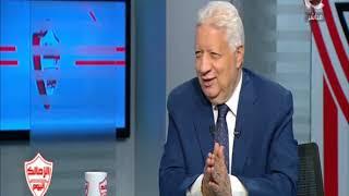 المستشار مرتضي منصور : انا رجل وطني وكرمت في السعودية والامارات و من ضربت مستشار نتينياهو