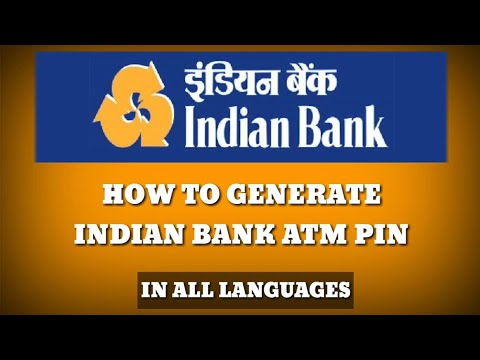 Indian Bank ATM Card Pin Generation L How To Generate Indian Bank Pin Through ATM Mobile Tech Tamil