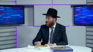 Смотрите интервью о древнем еврейском празднике Песах с Даном Кричевским