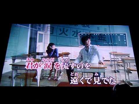 運命 / Mr.Children カラオケ