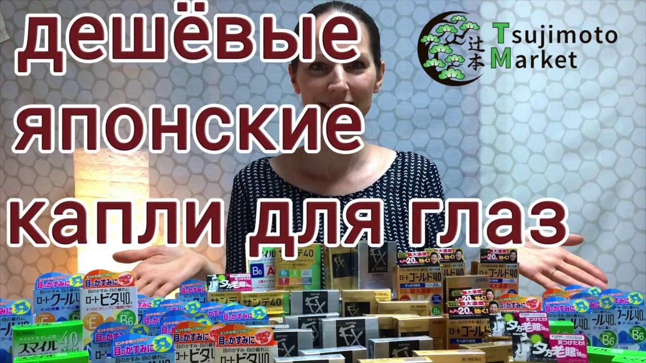 Спецпредложения оптом дешевле!. Эко товары от фролова, купить с доставкой по россии и всему миру. Звоните: 8 (800) 707-80-22 и 8 (916) 968 70-33.