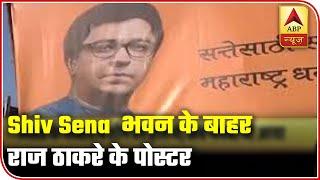 Maharashtra: