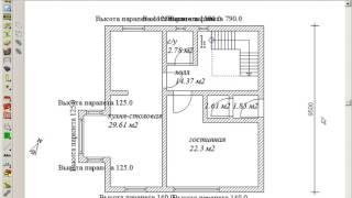 Функции простановки размеров в ArCon