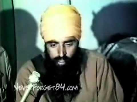VERY GOOD SPEECH Sant Jarnail Singh BHINDRAWALE  DIFFRENCE BETWEEN SIKH MUSLIM HINDU