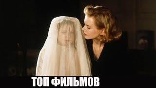 ФИЛЬМЫ С НЕОЖИДАННОЙ КОНЦОВКОЙ / КОТОРЫЕ СТОИТ ПОСМОТРЕТЬ