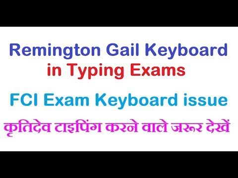 Repeat FCI MAINS RESULT AND SKILL TEST FOR STENO TYPIST by