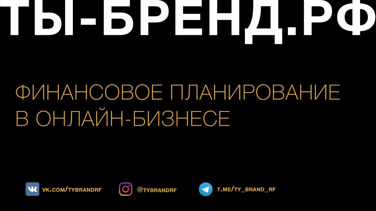 Бизнес план инфобизнесу бизнес план редакция газеты