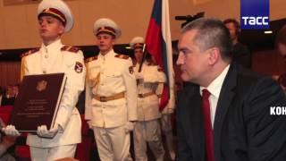 В Крыму раздадут 3 тыс. экземпляров конституции республики и проведут тематические уроки