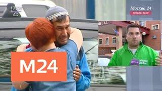 В суде Серпухова изберут меру пресечения для Александра Семина - Москва 24