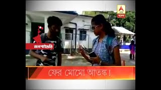 Momo game scare in Jalpaiguri again: a girl student allegedly gets message