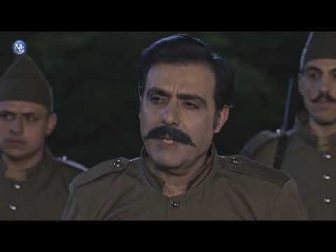Al Basha EP 32 | مسلسل الباشا الحلقة 32