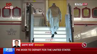 PM Narendra Modi departs for USA on a seven-day visit