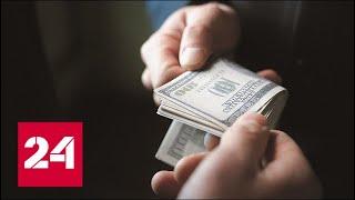Захарова: США потратили $500млн наличными на выборы в России в 1996 году