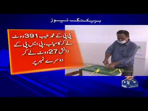 Manora Cantonment Board Election Results