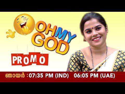 Oh My God | EP 51 Promo | Kaumudy TV