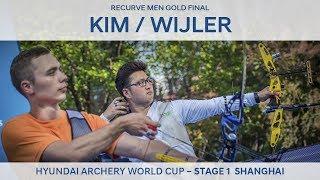 Kim Woojin v Steve Wijler – Recurve Men Gold Final | Shanghai 2017