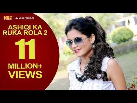Ashiqi Ka Ruka Rola 2 - तू भी गंडास तेरी बेबे भी खास - Latest Haryanvi Song 2017 - NDJ Film Official