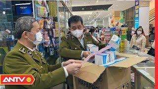 An ninh ngày mới hôm nay   Tin tức 24h Việt Nam   Tin nóng mới nhất ngày 17/02/2020   ANTV