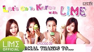 "LIME TV Ep.06 ""Special Thanks To"""