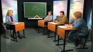 """""""ШКОЛА"""" Школа 21 века / телеканал ПРОСВЕЩЕНИЕ"""