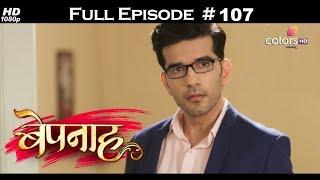Bepannah - Full Episode 107 - With English Subtitles