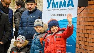 Мечеть, библиотека, учебные классы: открыт первый Исламский центр на Днепропетровщине