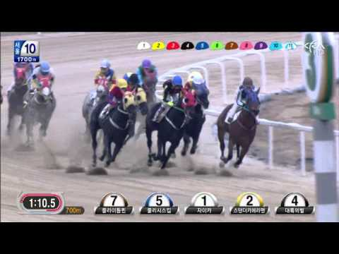 Class 2 - Seoul Race Park - Xicar