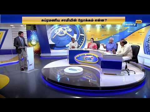 ராஜீவ் கொலை வழக்கு: ராகுலின் மன்னிப்பிற்குப் பிறகு விடுவிக்கப்படுவார்களா ?    Matrathai Nokki