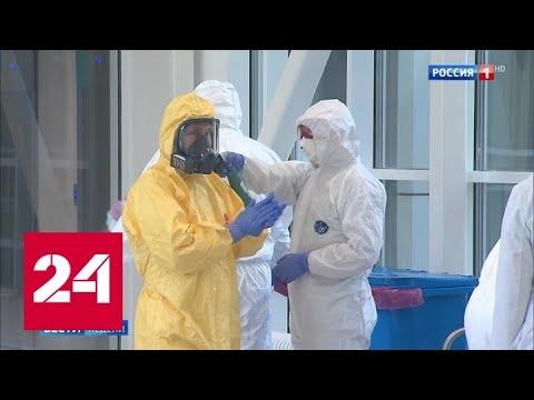 Путин удивил сотрудницу коронавирусного центра - Россия 24