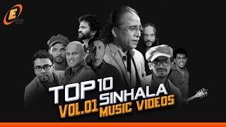 top-sinhala-music-videos-top-10-vol-01