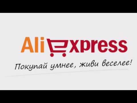 Оформление заказа на сайте aliexpress в Крыму, заполнение адреса!