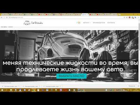 Форма регистрации на Joomla 3 и Virtuemart 3