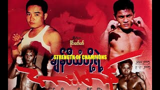 Classic Lethwei: Strength of Champions (Wan Chai vs. Shwe Sai)